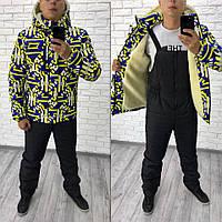 """Стильный дутый мужской спортивный костюм  """" Куртка и комбинезон """" Dress Code"""