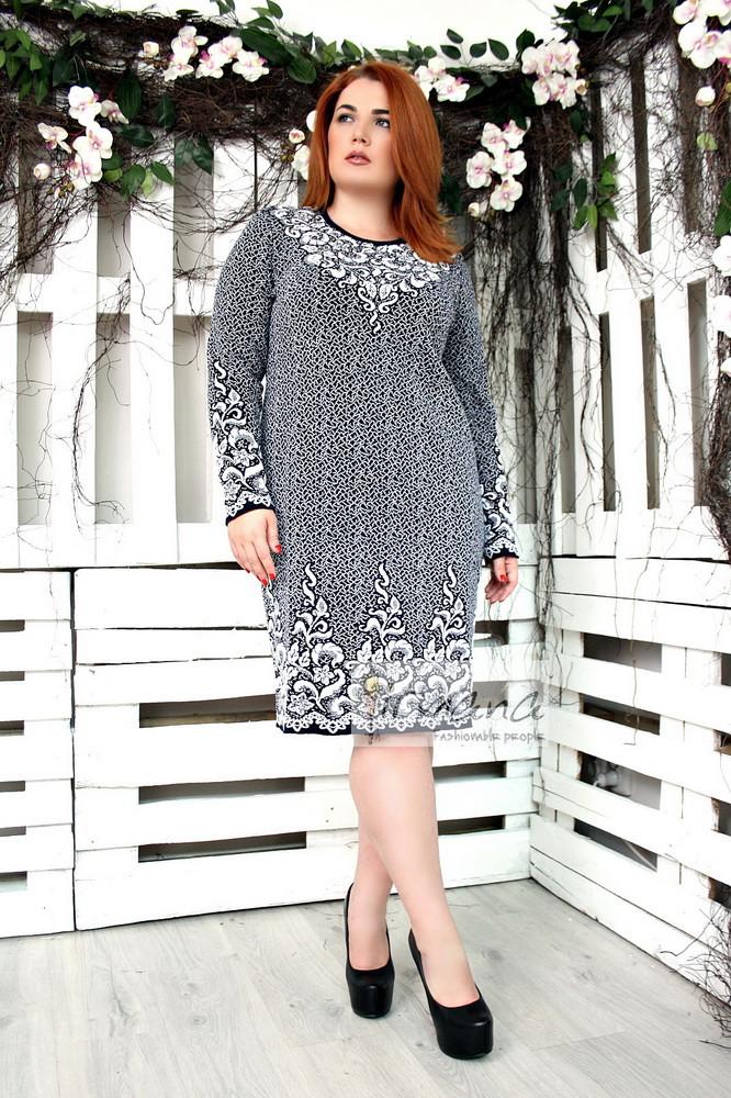 9ae2c36cabd6f40 Теплое вязаное женское платье Пальмира черно-белое 46-60 - V Mode, прямой
