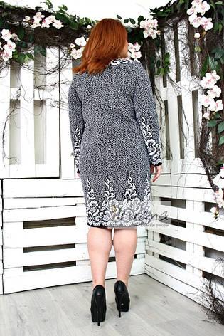 7519ad58cf92f13 Теплое вязаное женское платье Пальмира черно-белое 46-60: 560 грн ...