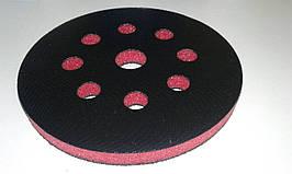 Адаптер-переходник - HRV 125 мм. красный