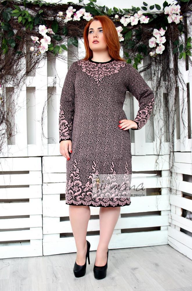891d5fa44dba818 Теплое вязаное женское платье Пальмира пудра 46-60, цена 560 грн., купить в  Харькове — Prom.ua (ID#597260722)