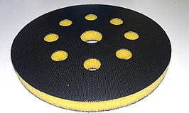 Адаптер-переходник - HRV 125 мм. желтый