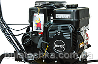 Мотокультиватор WEIMA WM550 (бензин 6,5 л.с.), фото 4