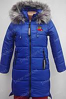 Стильная  зимняя куртка на девочку  12-16лет, фото 1