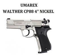 """Пневматический пистолет Umarex Walther CP88 4"""" (никель)"""