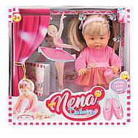 Говорящая кукла BAMBOLINA NENA МАЛЕНЬКАЯ БАЛЕРИНА оз. укр.яз.,36 см, пьет, мочит подгуз.,с аксеc(BD380-50SUA)