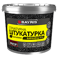 Акриловая структурная штукатурка Bayris Баранец фракция 1,5