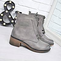 Ботинки женские Lance серые 3754 , ботинки женские