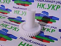 Оригинальная шестерня привода шнека для мясорубки Zelmer 793638 00793638