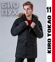 Био-пуховик мужской зимний Kiro Tokao - 1088 черный