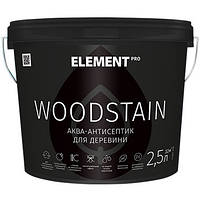 Деревозащита ELEMENT PRO WOODSTAIN