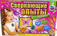 Наборы для творчества Сверкающие опыты для девочек Ранок 12114062