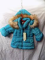 Куртка детская зима с мехом Китай девочка голубая