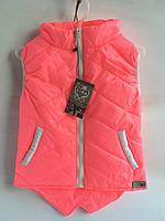 """Детская жилетка для девочки """"DC kids"""" ярко-розовая, размер 98-104"""