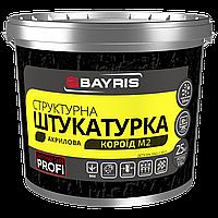 Акриловая структурная штукатурка Bayris Короед Фракция 2