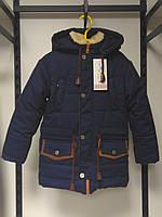 "Зимняя куртка для мальчика ""Захар"" Люксик"
