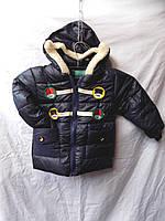 Куртка детская зима на флисе Китай мальчик темно синяя