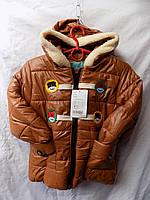 Куртка детская зима на флисе Китай мальчик коричневая