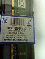 DDR3 для ПК 2 Gb 1333 Intel Kingstone KVR1333D3N9/2G (PC3-10600-CL9)