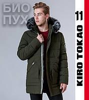 Био-пуховик зимний Kiro Tokao - 2088 хаки