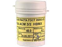 Паста алмазная АСМ 3/2 НВМХ (желтая для стекла)
