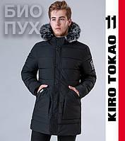 Био-пуховик мужской зимний Kiro Tokao - 2088 черный