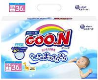 Подгузники GOO.N для новорожденных до 5 кг размер SS, на липучках, унисекс, 36 шт (853261)