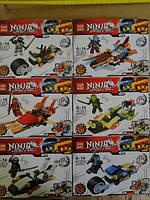 Конструктор Ninja   85 деталей 557