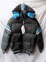 Куртка детская зима на меху Китай мальчик серая