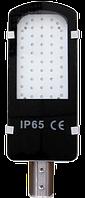 Уличный LED светильник ДКУ без линзы 40W