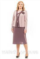 Женский костюм больших размеров,женские костюмы оптом от производителя