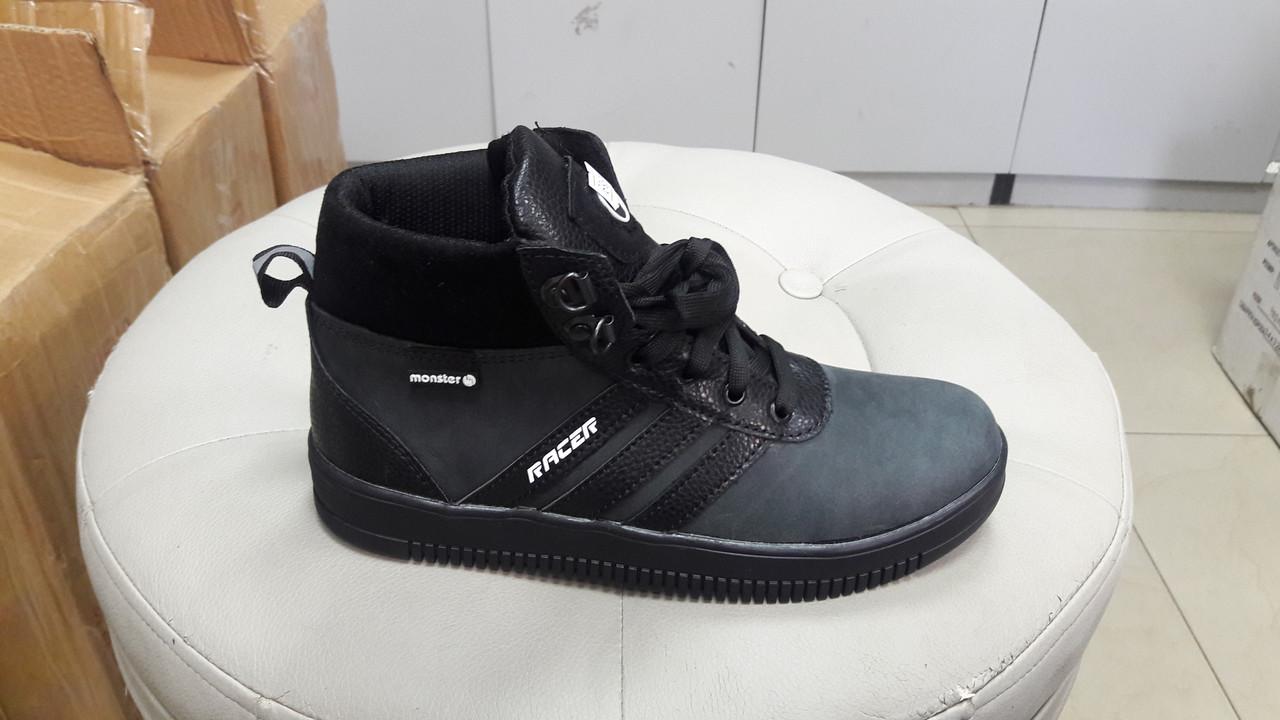 3dd5405894e3 Осенние ботинки для мальчика   продажа, цена в Никополе. демисезонная  детская и ...