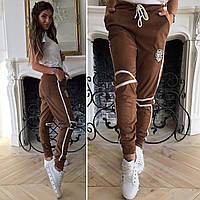 Замшевые спортивные штаны