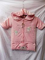 Комбинезон детский зима унисекс Китай на застежке розовый