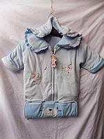 Комбинезон детский зима унисекс Китай на застежке голубой