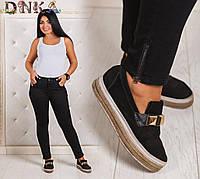 Джинсы женские большого размера, Турция стрейч джинс черный внизу штанины змейка супер качество дг №8695