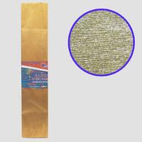 Гофро-папір JO Золотистий металік 30%, 20г/м2 50*200см, KRM-8061
