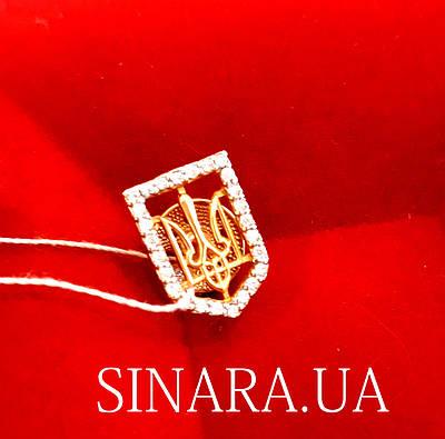 Золотий Тризубець значок - Тризуб золотий - золотий Тризуб на піджак