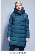 Зимний женский пуховик.куртка зимняя., фото 1