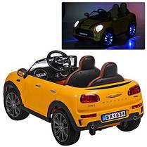 Детский электромобиль Mini Cooper M 3595 желтый, фото 3