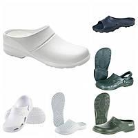 Обувь из ЭВА (EVA)
