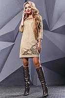Женское платье, эко-замш, с перфорацией, св. кофе, размер 42-48