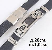 Мужской каучуковый браслет с серебристой вставкой, прорези
