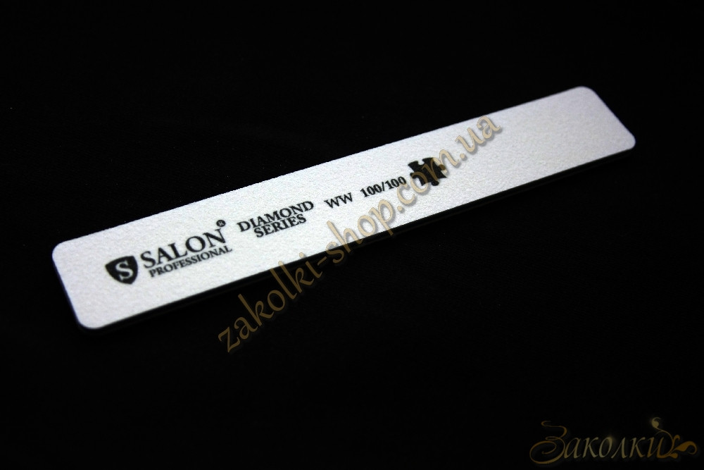 Пилка для нігтів Салон SALON Professional DIAMOND Series 100/100, пряма, широка, 1 штука