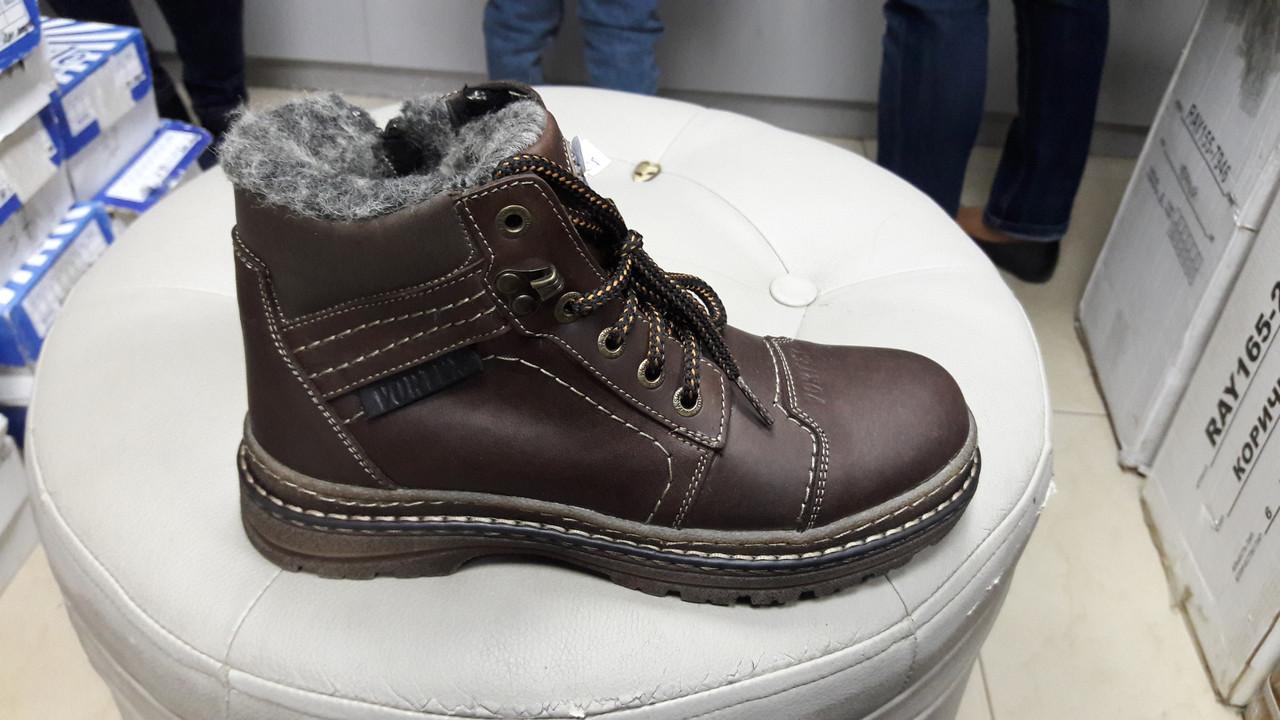 Шкіряні зимові дитячі чоботи