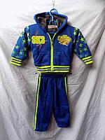 Детский спортивный костюм зима на меху Китай мальчик электрик