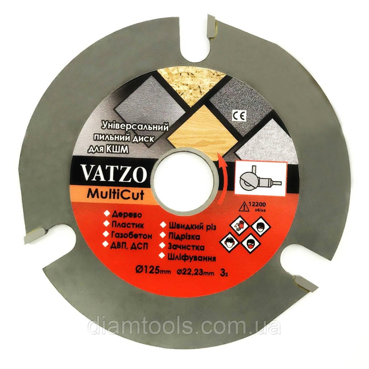 Безопасный трехзубый пильный диск на болгарку (УШМ) Vatzo MultiCut 125мм