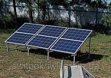Автономная солнечная электростанция 1 кВт, фото 3