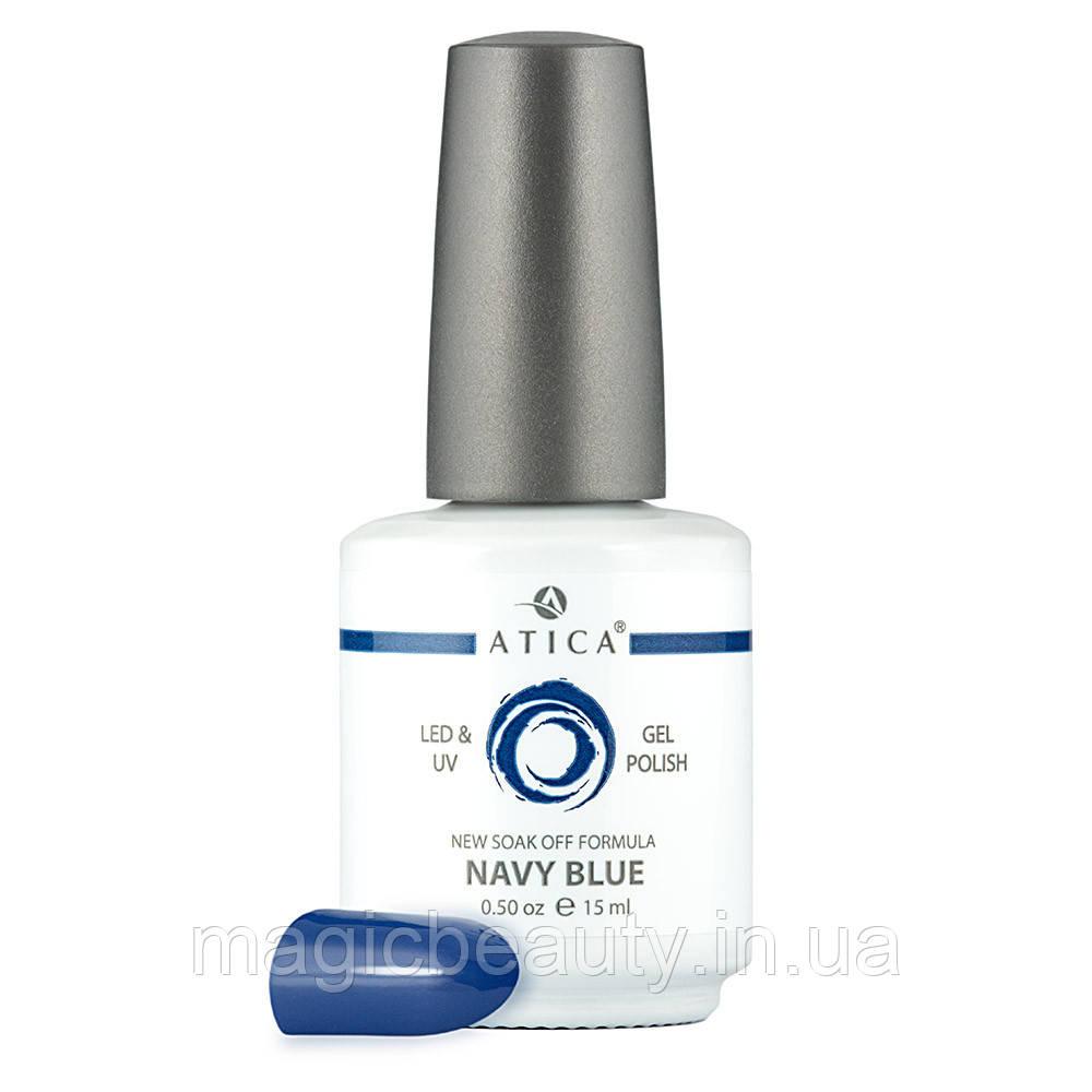 Гель-лак Atica Navy blue 49, 7,5 мл
