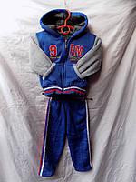 Детский спортивный костюм зима на меху Китай мальчик синий